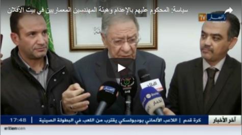 Vidéo: selon Ould Abbes, l'Algérie est visée parce qu'elle est stable!