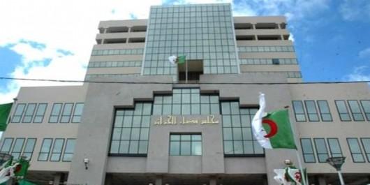 Le projet à l'APN – Louh : «De nouvelles mesures pour garantir le bon fonctionnement du tribunal»