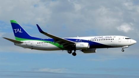 Tassili Airlines-Entmv: signature prochaine d'un accord sur la billetterie