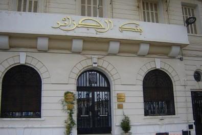 Taux d'intérêts bancaires excessifs : la banque d'Algérie hausse le ton