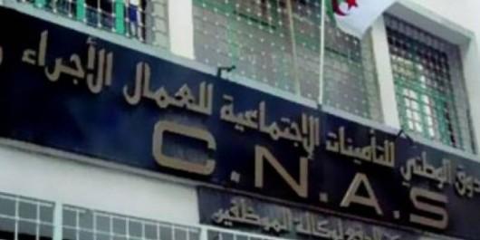 CNAS de Bouira: Des attentes inutiles
