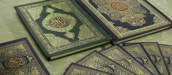 Le gouvernement fixe les conditions d'édition, d'importation et de commercialisation du Coran