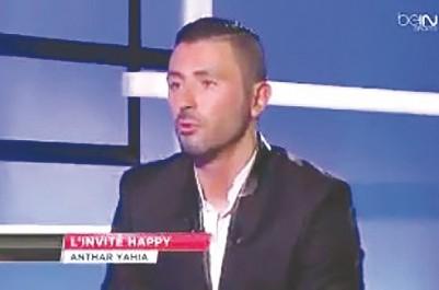 SMS ironique sur la prestation des verts dévoilé sur le plateau de BeinSport: Bouguerra enfreint l'obligation de réserve, Antar Yahia manque d'élégance