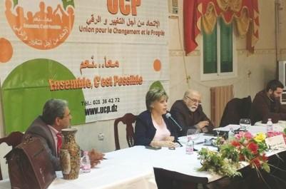 Jijel:  Installation du bureau de wilaya du parti UCP
