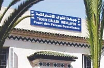 Béjaïa: Le président de l'APW claque la porte du FFS