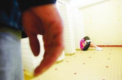 Après une étude sur les violences sexuelles a l'egard des adolescents:  UNE ÉTUDE SUR LES VIOLENCES SEXUELLES À L'ÉGARD DES ADOLESCENTES  Lancement d'un plan national de lutte