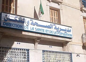 La direction de la santé publique de Souk Ahras: Sans directeur depuis huit mois