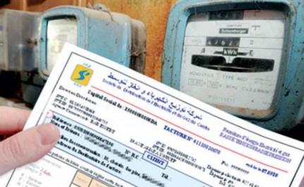 Skikda: Sensibilisation sur la consommation de l'électricité et du gaz