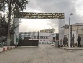 Béjaïa: Le CHU Khelil-Amrane en détresse
