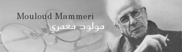 Centenaire de Mouloud Mammeri: Les festivités débuteront fin février