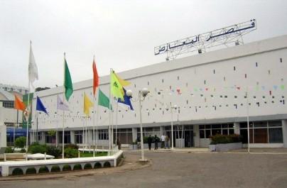 Du 2 au 5 avril au palais des expositions: Un salon international dédié au textile.