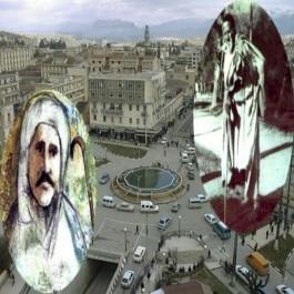 Nouvel An Amazigh : 1er colloque national de la poésie amazighe au cœur des festivités