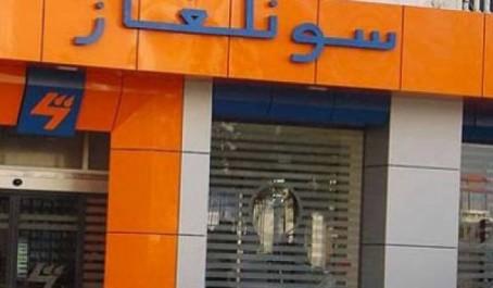 Son P-DG l'a annoncé à Oran: Sonelgaz gèle ses projets en raison de la situation financière