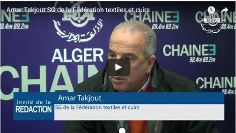 Amar Takjout : la situation des entreprises publiques n'est pas «réjouissante» en dépit des efforts consentis par l'Etat