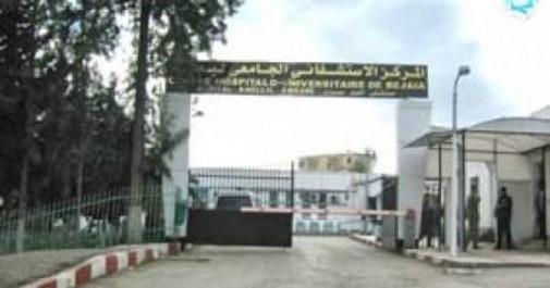 Béjaïa: Remous à l'EHS d'El-Maten