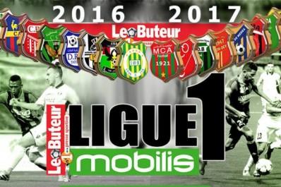 Ligue1 Mobilis (19ème journée): les résultats des matchs avancés