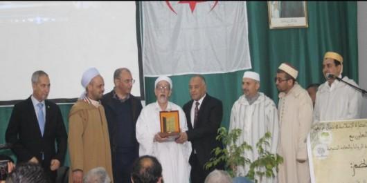 L'imam sidi el houari: Sa vie et son parcours revisités