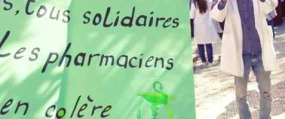 Plusieurs universités du nord du pays sont touchées par des mouvements de grève