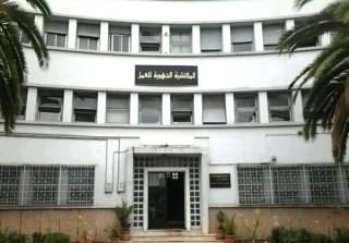 Conflits individuels: Plus de 14.000 plaintes enregistrées par l'inspection régionale du travail d'Oran