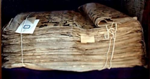 Des manuscrits vieux de 450 ans répertoriés à Oran