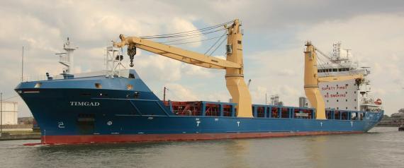 La CNAN réceptionne un nouveau navire de marchandises