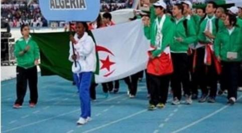 Jeux Islamiques-2017: 22 disciplines au programme des jeux de Bakou