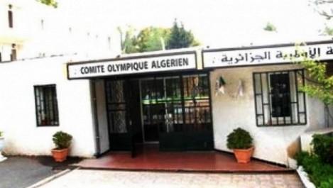Le Musée olympique algérien ouvert aux visiteurs le 22 février