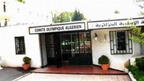 L'ouverture du Musée olympique algérien aux visiteurs avancée à mercredi