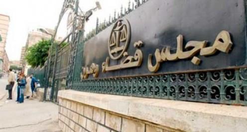 Un élément d'AQMI agissant sous les directives de Droukdel devant le tribunal criminel: Le mis en cause écope de la perpétuité