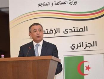 Forum d'affaires algéro-allemand: nous voulons que l'Allemagne soit l'allié économique de l'Algérie