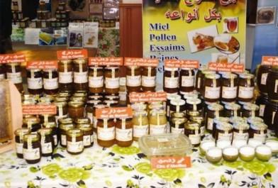 Salon du miel à Boumerdes: produits hygiéniques et esthétiques à base de miel suscitent l'intérêt des femmes