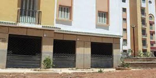 Mostaganem : Remise de 46 arrêtés pour exploitation de locaux professionnels et commerciaux