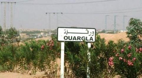 Ouargla: Intense mise en valeur du produit local pour promouvoir le tourisme