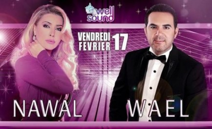 Wael Jassar et Nawel Al Zoghbi en concert à Alger: Deux prestations et des bémols