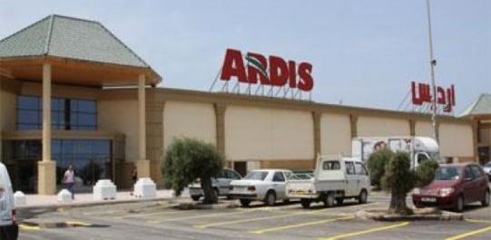 Commerce : Le nombre des hypermarchés et supermarchés est insuffisant