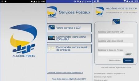 Algérie Poste lance son application officielle