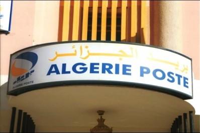 Naâma: Vol par effraction d'un bureau social d'Algérie poste