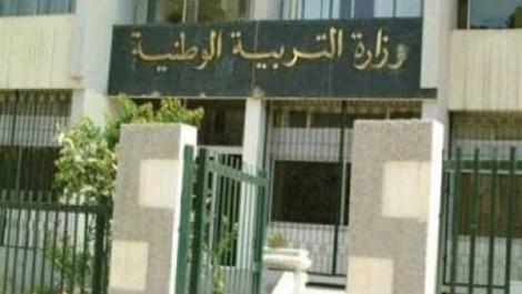 Insécurité à l'université: Sit-in du Cnes devant le ministère