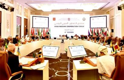 Forum de coopération arabo-russe : Lutter contre le terrorisme avec tous les moyens possibles.