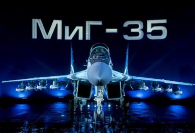 Défense: Le marché aérospatial algérien convoité par le nouveau MIG-35 russe