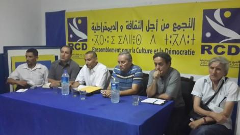 Bouira: Le RCD choisit la place des Martyrs