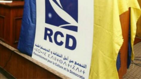 Réforme du système éducatif:  Le RCD propose un plan Marshall pour sauver l'école