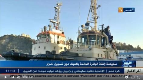 Il était en excès de vitesse : Un navire grec échoue à Skikda.