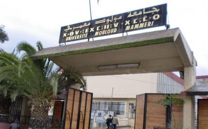 Université Mouloud-Mammeri de Tizi Ouzou : Les enseignants protestent