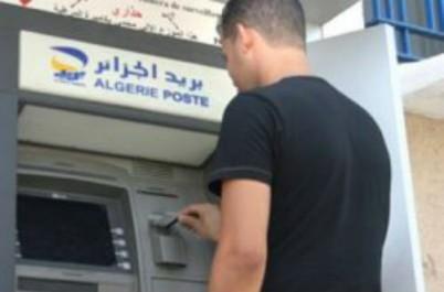 Souk Ahras 8 nouveaux guichets automatiques de billets et 4 bureaux de poste seront opérationnels bientôt