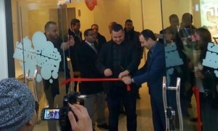 IRIS inaugure son nouveau Showroom au Park Mall de Sétif