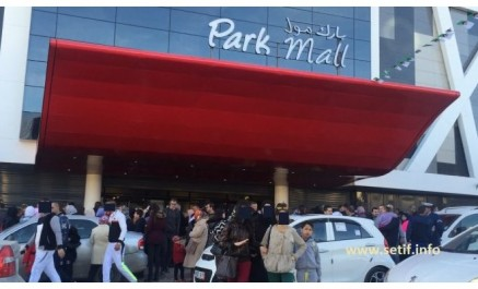 Sétif: Le Park Mall souffle sa première bougie avec ses clients
