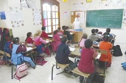 Une école telle que nous la rêvons: L'école est l'une des plus belles, des plus nobles et des plus utiles institutions que l'humanité ait inventée