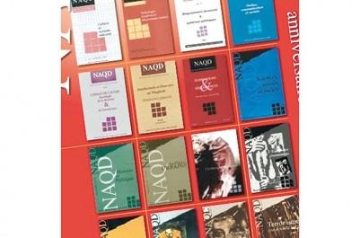 """Oxford, Cambridge, Harvard et Columbia sont abonnées à la publication: """"Naqd"""", la revue qui ne passe pas à l'université algérienne"""
