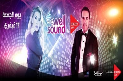 Prévu pour le 17 Février prochain: Nawal Zoghbi et Wael Jassar en concert à Alger